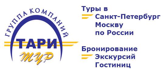 Обзорная экскурсия по Санкт-Петербургу на автобусе